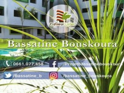 For sale new housing in Bouskoura Centre ville , Morocco